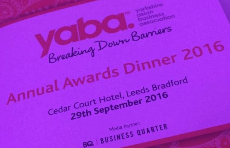 2016 Awards Dinner